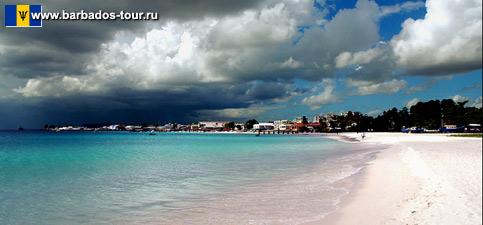 Барбадос. Туры на Барбадос. Визы на Барбадос. Авиабилеты. Отдых на Барбадосе. Отзывы. Отели Барбадоса. Новости.